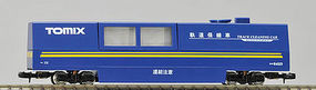Tomy Track Cleaning Car (Blue) N Scale Model Train Freight Car #64251