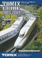 Tomy Tomix 2013/2014 Catalog (Japanese) Model Railroading Catalog #7035