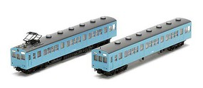 Tomy Type 72.23 Toyama Harbor Commuter Train-Only Set Japanese National Railways JNR - N-Scale