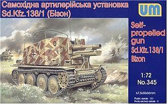 ACE 7222 Detail Set for Unimodels Kit Light Tank T-70 in 1:72