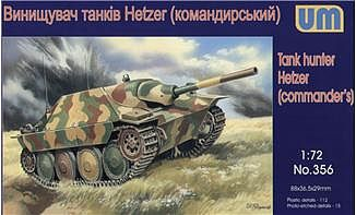 Unimodels Hetzer WWII German Commanders Tank Hunter Plastic Model Tank Kit 1/72 #356