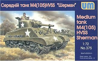 Unimodels M4 Sherman (105) HVSS Med Tank Plastic Model Tank Kit 1/72 Scale #375