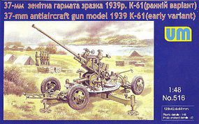 Unimodels 37mm 1939 K61 Early Production Anti-Aircraft Gun Plastic Model Tank Kit 1/48 Scale #516