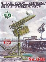Unimodels Maxium Coupled Anti-Aircraft Plant of Machine Guns Plastic Model Weapon Kit 1/72 #646