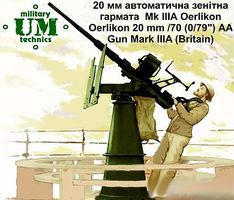 Unimodels British Oerlikon 20mm/70 (0,79'') Mk IIIA AA Gun Plastic Model Artillery Kit 1/72 #651