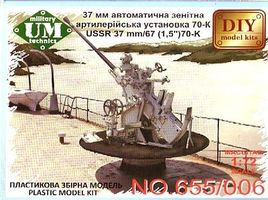 Unimodels USSR 37mm/67 (1,5) 70K Anti-Aircraft Gun Plastic Model Arillery Kit 1/72 Scale #655