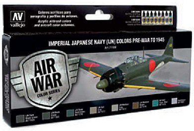Vallejo 17ml Bottle Imperial Japanese Navy Colors Model Air (8) Hobby and Model Paint Set #71169