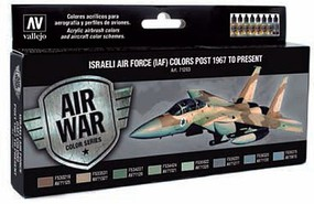 Vallejo 17ml Bottle Israeli Air Force Post 1967 to Present Model Air Paint Set (8 Colors)