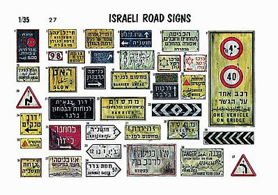 Verlinden Productions 1/35 Israeli Roadsigns -- Diorama Book -- #0027