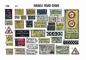 Verlinden 1/35 Israeli Roadsigns Diorama Book #0027