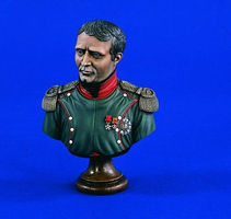Verlinden The Emperor Bust Resin Model Military Figure Kit 1/5 Scale #1733