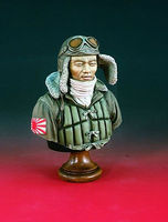 Verlinden Divine Wind (Kamikaze) Bust Resin Model Military Figure Kit 1/5 Scale #1942