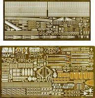 White-Ensign IJN Takao Class Detail Set for AOS Plastic Model Ship Accessory 1/350 Scale #35100