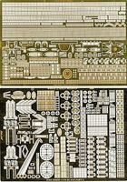 White-Ensign HMS Hood Ultimate Detail Set for TSM Plastic Model Ship Accessory 1/350 Scale #3514