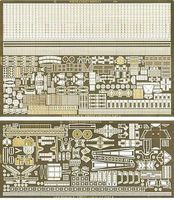 White-Ensign Bismark/Tirpitz Ulimate Detail Set for TAM Plastic Model Ship Accessory 1/350 Scale #3529