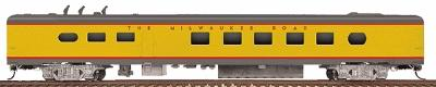 Walthers Milwaukee Road Yellow & Gray Streamlined Cars Assembled -- 48-Seat Diner #121-26 - HO-Scale
