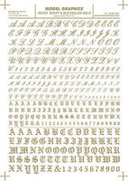 Woodland Script/Old English Numbers and Letters (Gold) Dry Transfer Model Railroad Decal #757