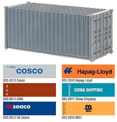 Ho scale container crane