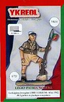 Ykreol WWII French Foreign Legion Bir Hakeim 1942 (48) Plastic Model Military Figure 1/72 #11