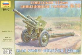 Zvezda M-30 Howitzer 122mm Plastic Model Artillery Kit 1/35 Scale #3510
