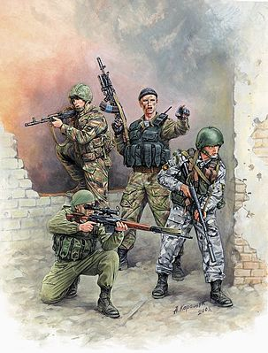 Zvezda Modern Russian Special Forces (4) Plastic Model Military Figure 1/35 Scale #3561