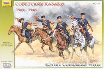 Zvezda WWII Soviet Cossacks Plastic Model Military Figure Kit 1/35 Scale #3579