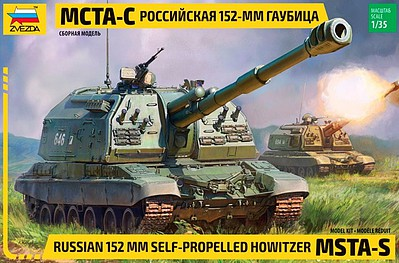 Zvezda Russian MSTA-S 152mm Tank Plastic Model Military Vehicle Kit 1/35 Scale #3630