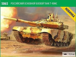 Zvezda Russian T90MS Main Battle Tank 1-72 Snap