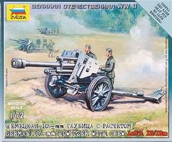 Zvezda German Howitzer LFH-18 w/Crew Plastic Model Military Diorama 1/72 Scale #6121