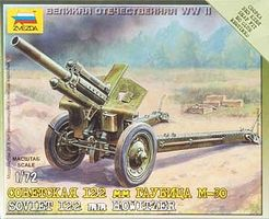 Zvezda Soviet Howitzer 120mm M30 Plastic Model Artillery Kit 1/72 Scale #6122