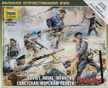 1//72 Soviet Reconnaissance Team 1941-1943 FIGURES SET Zvezda 6137