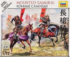 Zvezda Mounted Samurai - Japanese Samurai Plastic Model Military Figure 1/72 Scale #6407
