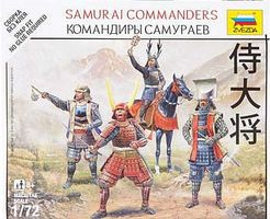 Zvezda Samurai Commanders Japanese Samurai Plastic Model Military Figure 1/72 Scale #6411