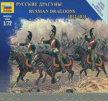 Zvezda Russian Dragoons Napoleonic Wars 1/72 Scale Plastic Model Military Figure #6811