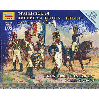 Zvezda French Infantry Command Group Napoleonic Wars -- Plastic Model Military Figure -- 1/72 -- #6816