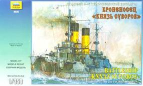 Zvezda Knyaz Suvorov Russian Battleship 1/350 Scale Plastic Model Military Ship #9026