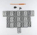 Accumate(R) Knuckle Coupler w/Draft Gear Box - 12 Pairs -- HO Scale Model Train Parts -- #1030