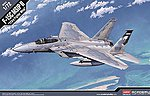F15C MSIP II Tactical Fighter -- Plastic Model Airplane Kit -- 1/72 Scale -- #12506
