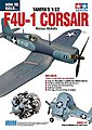 How to Build Tamiya's 1/32 F4U1 Corsair Book -- How To Model Book -- #44