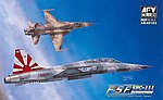 F5F Tiger II Shark Nose VFC111 Sundowners -- Plastic Model Airplane Kit -- 1/48 Scale -- #48103