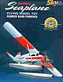 Red Wing Sea Plane