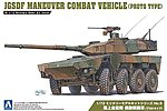 JGSDF Maneuver Combat Vehicle Prototype -- Plastic Model Military Vehicle -- 1/72 Scale -- #010174