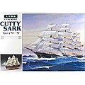 Cutty Shark -- Plastic Model Sailing Ship Kit -- 1/120 Scale -- #47095