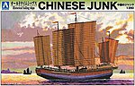 1/350 Chinese Junk Sailing Ship