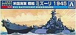 USS Missouri Battleship -- Plastic Model Military Ship Kit -- 1/2000 Scale -- #9345