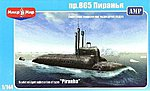 Soviet Type Piranha Midget Submarine -- Plastic Model Submarine Kit -- 1/144 Scale -- #101