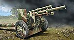 M2A1 105mm US Field Howitzer Gun -- Plastic Model Artillery Kit -- 1/72 Scale -- #72527
