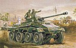 German Armored Car -- Plastic Model Military Vehicle Kit -- 1/76 Scale -- #01311
