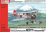 K5Y1 Akatombo WWII Trainer Aircraft -- Plastic Model Airplane Kit -- 1/72 Scale -- #7423