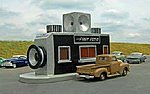 Resin Fast Foto Drive-Through Kit -- HO Scale Model Railroad Building -- #35207